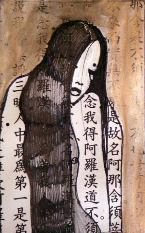 Long Hair Butoh Lady Tract Jpg